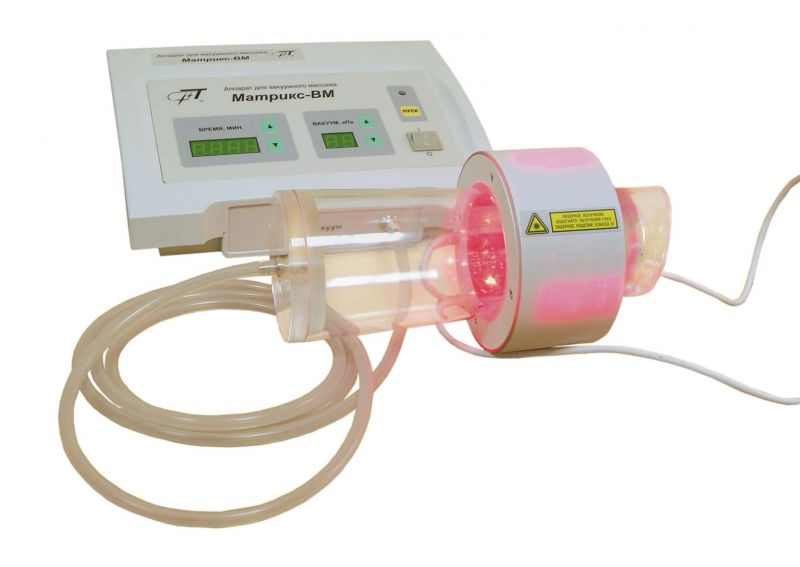 Аппараты лазерной терапии. Узнать больше о Аппараты 11